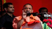 OCI card facility to boost India#39;s ties with Mauritius: UP CM Yogi Adityanth