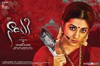 'Nayaki' movie review roundup: Trisha-starrer fails to impress critics and audience