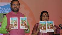 Narendra Modi's new book 'Exam Warriors' launched