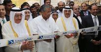 Pinarayi invites investment from Qatari govt, businessmen