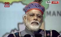 PM Modi In Shillong Says North East Is Gateway To South East Asia: Highlights