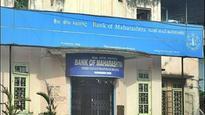 FGII enters into bancassurance tie-up with Bank of Maharashtra