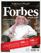 Forbes puts Kuwait''s NBK in 9th rank in regional banking sector