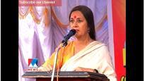 Watch: Women of Kerala changed to criminals of Kerala- How Brinda Karat's election speech got lost in translation