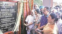 Chandigarh MP Kirron Kher inaugurates sports stadium at Dadumajra village