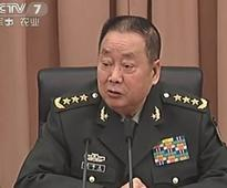 Communist Party Is Said to Launch Probe of Retired Chinese Military Generals