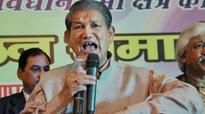 Uttarakhand sting issue: Harish Rawat says he is ready for a narco test