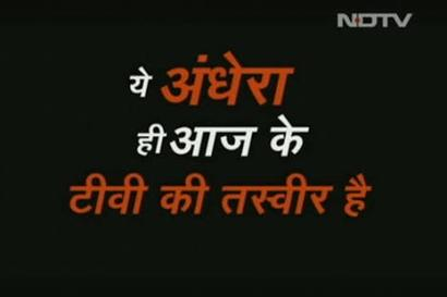 NDTV challenges 1-day ban on Hindi channel in SC