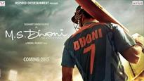 Dhoni biopic release date pushed to September 30
