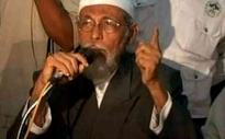 Radical cleric moved to 'high risk' cell