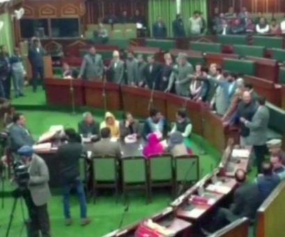 NC MLA shouts pro-Pak slogans in JK assembly, party distances itself