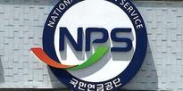 NPS joining age limit raised to 65 years, says authority