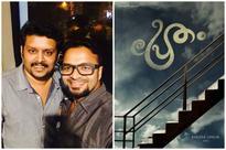 Jayasurya and Ranjith Sankar announce their next horror comedy 'Pretham'