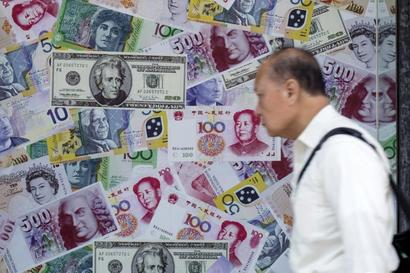 Yuan is the 3rd most powerful currency in the IMF basket, what next?