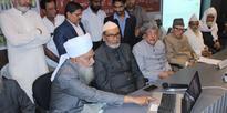 Quran Hub website launched