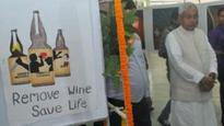India Bihar state bans alcohol