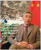 Ambassador lauds 45 years of China-Belgium relations