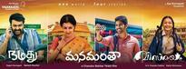 Mohanlal-Chandra Sekhar Yeleti's 'Manamantha,' 'Vismayam,' 'Namadhu' get a release date