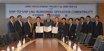 Ship-to-ship LNG bunkering compatibility study underway