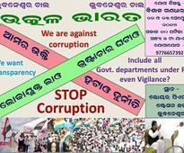 Utkal Bharat Ganadharana before Vidhan sabha demanding appointment of lokayukta in Odisha