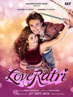 Like the Loveratri poster? Vote!
