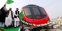 Metro train after its inauguration