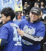 ON THE RISE / Ex-Japan manager Okada leads rural club in ambitious climb to J.League