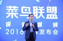 Alibaba's Cainiao invests 1b yuan in delivery upgrade