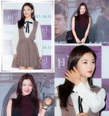 Take Teen Actresses Kim So Hyun-Kim Yoo Jung-Kim Sae Ron as Guide if You Want to Be Pretty This Semester