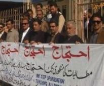 Govt Degree College Gul Abad, Lower Dir protest for upgradation By Mohammad Israr