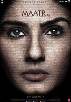First Look: Raveena Tandon's Maatr