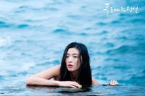 Legend Of The Blue Sea episode 3 preview: Mermaid Shim Chung lands into trouble?