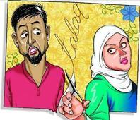 Muslim groups slam Centre's move on oral triple talaq