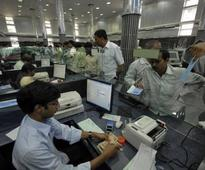 Bank strike on August 22 to protest against proposed reforms