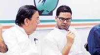 '2017 UP Assembly polls is matter of life or death for Cong'