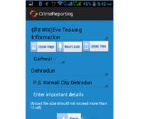 Uttarakhand Police Launch Official App In Kumaon Region