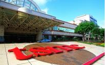 TSMC on Moore's Law trail to 2nm