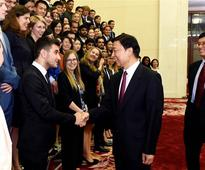 Chinese VP Highlights Role of Youth in Global Economic Growth