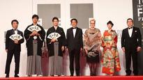 Tokyo International Film Festival kicks off