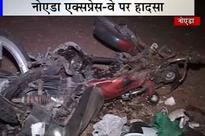 Noida: Two men crushed by a dumper on Expressway