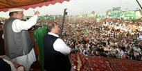 PM vows to bring Pakistan at par with developed nations