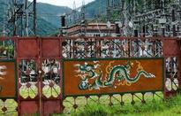 Indo-Bhutan international highway soon: Chief minister Sarbananda Sonowal