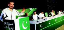Key MQM leader expected to join Mustafa Kamal's PSP