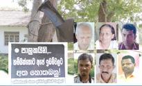 Proposed Hambantota Industrial Zone Under Fire
