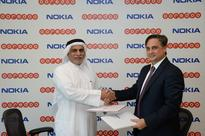 Ooredoo signs new network expansion agreement ... Yousuf Abdulla Al Kubaisi, Chief Operating Officer, Ooredoo Qatar & Bern...