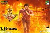 S3 aka Singam 3 music launch: Audio songs of Suriya-starrer set for Sunday release