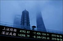 China stocks rise for 4th day, but gains curbed