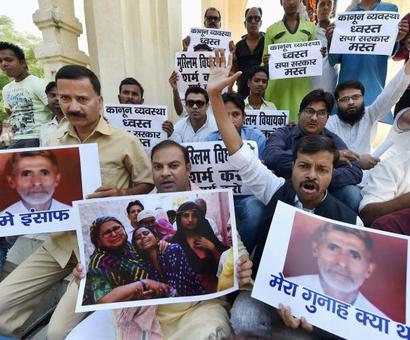 2 accused in Dadri lynching case granted bail