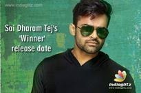 Sai Dharam Tej's 'Winner' release date