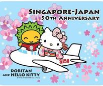 STB partners Japan tourism board to boost traffic